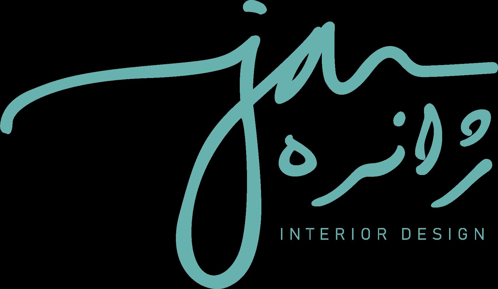 ژانره