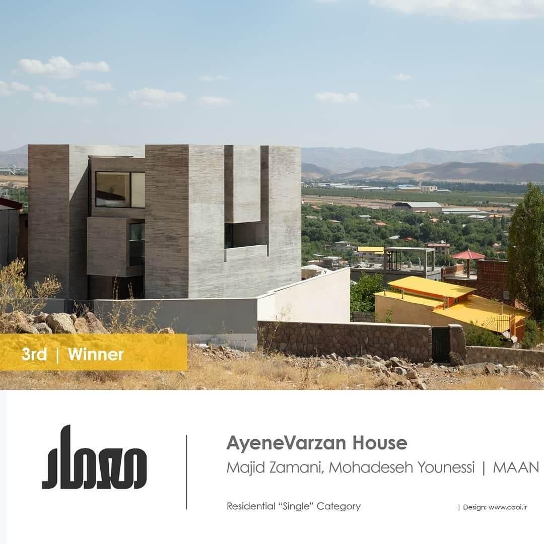 پروژه خانه آینهورزان، دماوند