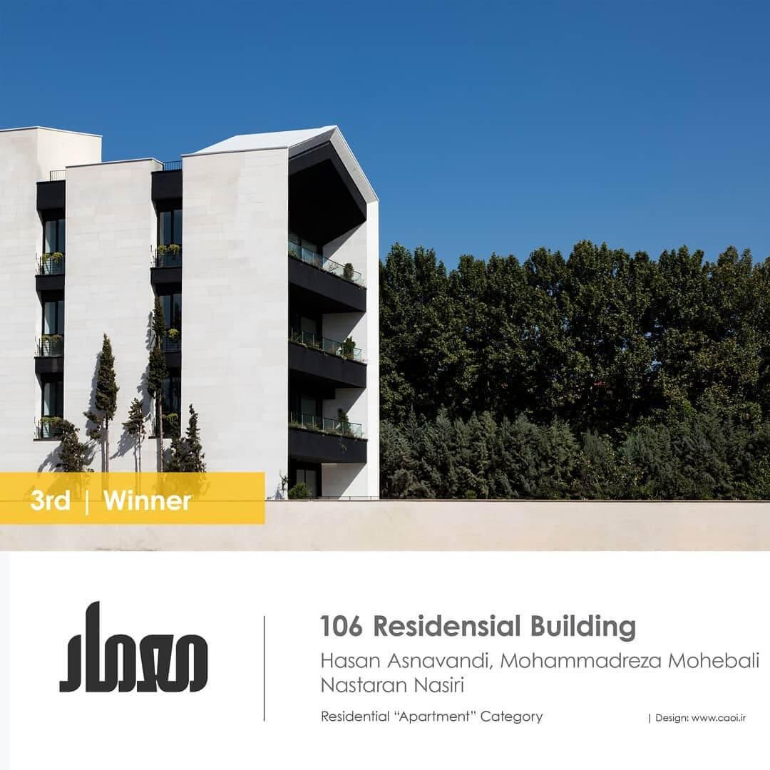 ساختمان مسکونی ۱۰۶، مهرشهر کرج