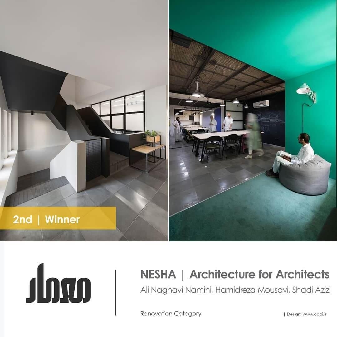 دفتر معماری برای معمار