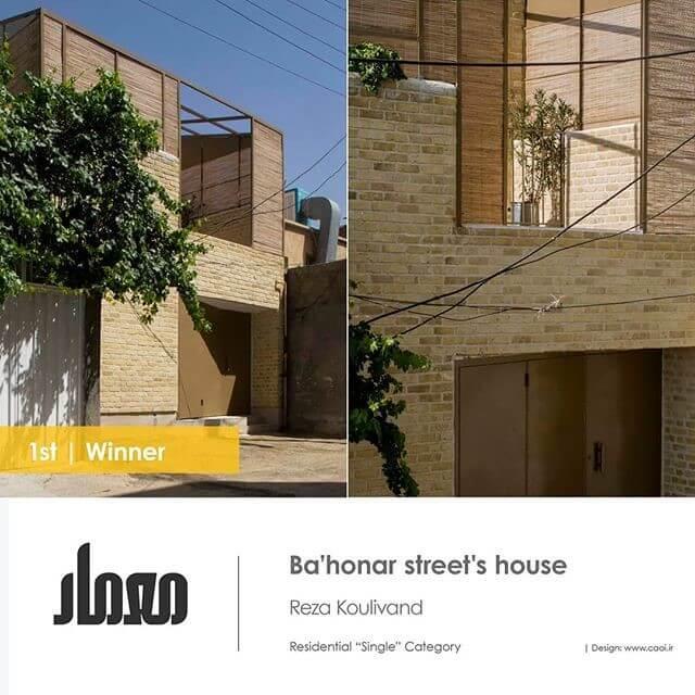 پروژه خانه خیابان باهنر، شهرستان ملایر