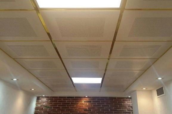 سقف کاذب از نوع تایلی
