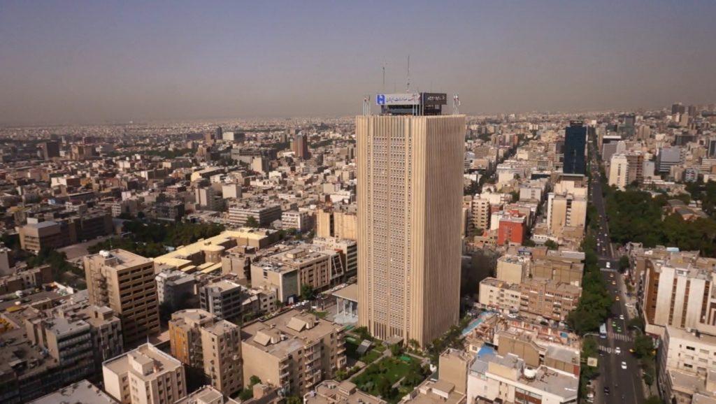 برج سپهر تهران