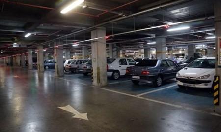 تامین پارکینگ براساس مساحت
